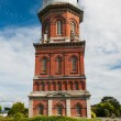 Stock Photo: Invercargill Water Tower