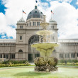 Royal Exhibition Building — Stock Photo #40290337