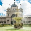 Royal Exhibition Building — Stock Photo