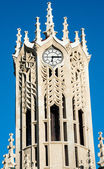 University of Auckland — Stock Photo