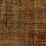 Hieroglyphs — Стоковое фото #6810708
