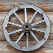 Cart wheel — Stock Photo #48129319
