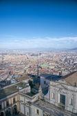 Panoramic view of Naples — Stock Photo