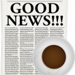 Stock Vector: Good news