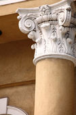 Classical pillars with portico detail — Stock Photo
