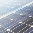 Photovoltaic panels - solar energy concept — Stock Photo