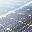 Photovoltaic panels - solar energy concept — Stock Photo #14558361