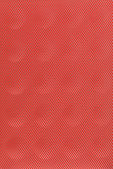 Red grey abstract metal grid background — Stock Photo