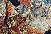 Background stone under water — Stock Photo