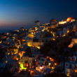 santorini oia at night — Stock Photo