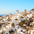 Santorini Oia view — Stock Photo