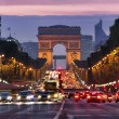 Paris, Champs-Elysees at night - Stock Photo