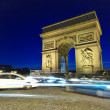 Traffic at Arc de Triomphe — Stock Photo