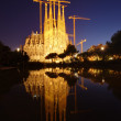 Sagrada Familia, Barcelona — Stock Photo #13509238