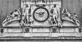 French motto on Paris city hall — Stock Photo