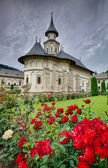 Putna Monastery, Romania — Stock Photo