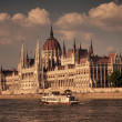 The Hungarian parliament, Budapest — Stock Photo