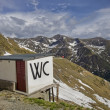 Toilette on mountain — Stock Photo
