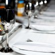 Stock Photo: Served banquet table for a festive