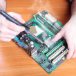 Home computer repair broken — Stockfoto #19087855