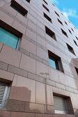 ビジネス建物の大きい会社 — ストック写真