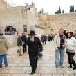 Tourists at the ancient Wailing Wall  — Stock Photo