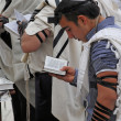 Worshipers pray at Wailing Wall — Stock Photo #25159521