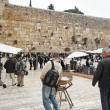 Wailing Wall Jerusalem — Stock Photo #25160689