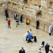 Wailing wall — Stock Photo #25160801