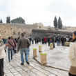 Wailing Wall Jerusalem — Stock Photo #25160915