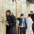 Praying at Wailing Wall Jerusalem — Stock Photo #25161013
