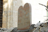Jerusalem ten commandments — Stock Photo