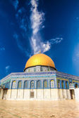 Al Aqsa — Stock Photo