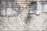 Crumbling plaster texture — Stock Photo