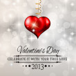 Elegant Valentine's Day background — Stock Vector