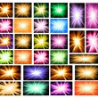 Set of Ray lights Explosion - Stock Vector