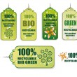 Recycling Green Tag Icons — Vettoriale Stock #23038316