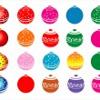 Christmas Balls set — Stock Vector