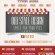 Vintage retro page template for a variety of purposes — Stock Vector #27816333
