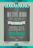 Vintage retro page template — Stock Vector