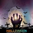 Stock Vector: Halloween Fear Horror Party Background