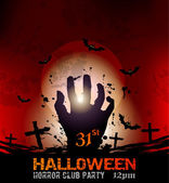 Halloween Fear Horror Party Background — Stock Vector