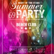 Vector de stock : Beach Party Flyer for your latin music event
