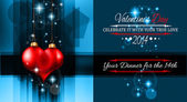 Valentine's Day template with stunning hearts — Stock vektor