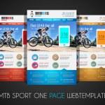 SPORT website flat UI template — Stock Vector #48183479