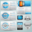 Premium templates and Web stuff master collection — Stock Vector #9115592