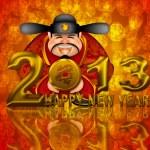 illustrazione di 2013 felice anno nuovo cinese denaro Dio — Foto Stock