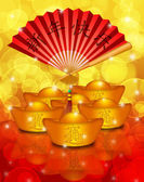 Chinese Gold Bars and Fan with Text Happy New Year — Stock Photo