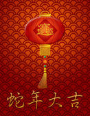 Chinese New Year Snake Lantern on Scales Pattern Background — Stock Photo