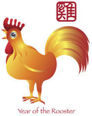 Chinese New Year of the Rooster Zodiac — Stock Vector